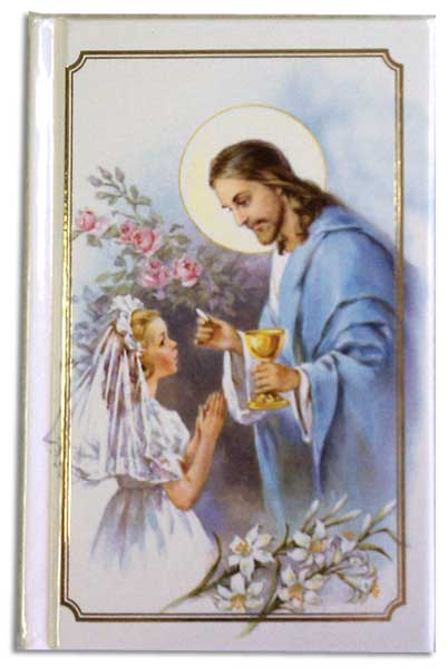 Religious Christmas Cards Catholic