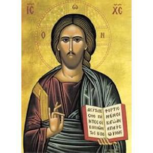 Christ Blessing Icon (Large)