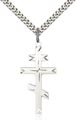 Sterling Silver Cross Necklace #86936