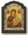 Silver framed Madonna Icon